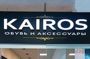 KAIROS - Магазин итальянской обуви