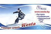 Веста - Спортивно-оздоровительный комплекс