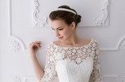 City Bride - Салон свадебных и вечерних нарядов