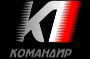 КОМАНДИР - Прокат авто
