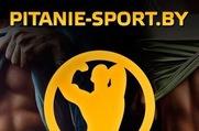 Pitanie-Sport.by - Магазин спортивного питания