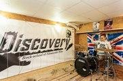 Discovery - Рок-школа