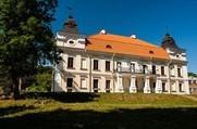 Усадьба Немцевичей - Музей