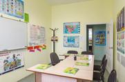 Language Office - Школа иностранных языков