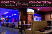 NIGHT CITY - Кафе-бар