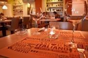 Иль Патио - Ресторан