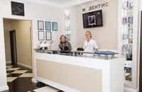 Модентис - Центр эстетической стоматологии
