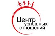 Центр успешных отношений - Психологический центр