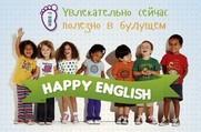 Happy English - Школы английского языка для детей с 8 месяцев до 14 лет