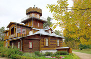 Усадьба Ильи Репина - Музей