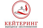 Vyezd - Кейтеринг