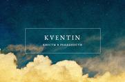 Kventin - Квеструм
