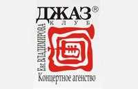 Джаз-клуб Евгения Владимирова - Джаз-Клуб