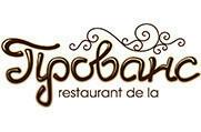 Прованс - Ресторан