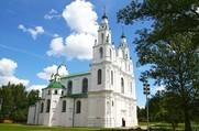 Софийский собор -