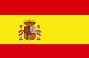 Консульство Испании -