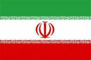 Посольство Исламской Республики Иран -