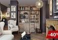 Распродажа с экспозиции мебели и аксессуаров 1