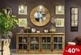 Распродажа с экспозиции мебели и аксессуаров 2