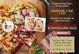 Бесплатный мастер-класс по приготовлению пиццы 1