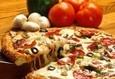 Специальные предложения от пиццерии 1