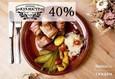 Скидка 40% на традиционную бульбяную кишку 1
