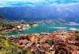 Скидка 500.000 рублей на экскурсионный тур по Европе с отдыхом в Черногории 5