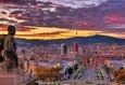 Акция «Специальная цена на тур в Барселону» 2