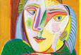 Бесплатная среда на «Гойя... Пикассо» и «Время и творчество Льва Бакста» 1