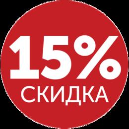 Туризм Скидка 15% на проживание более 3-х дней До 31 августа