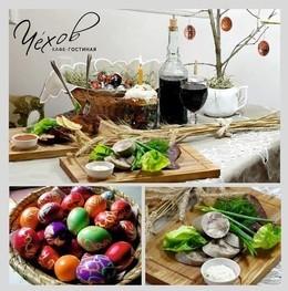 Специальное предложение к Светлому празднику Пасхи