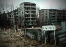 Акция на тур «Ознакомительные экскурсии в Чернобыльскую зону отчуждения и город Припять»