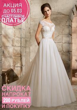 Акция «Счастливое платье»: платье Mori Lee 5362