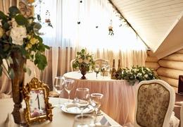 Скидка 20% при заказе декора зала за 4-6 месяцев до торжества
