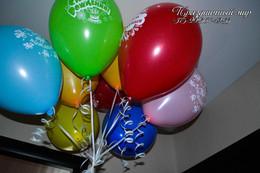 Гелиевые шары для запуска в загсе
