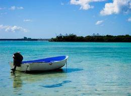 Акция «Специальные цены Доминикана, Бока-Чика»