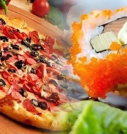 Пиццы и суши всего по 30 тысяч рублей
