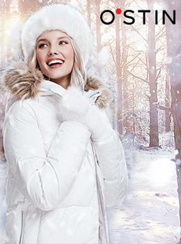 Акция «Готовься к зиме с O'STIN!»