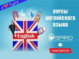 Обучение Акция «Курс английского с репетитором - всего 150 рублей!» C 1 сентября