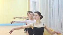 Бесплатный открытый урок по танцам