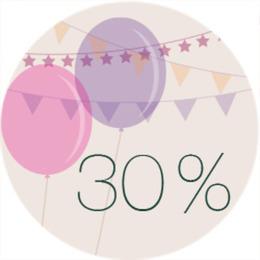 Скидка 30% в День Рождения