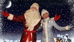 Акция «Новый год всего за 600 000 руб.»