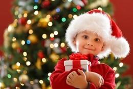 Бесплатный вход на новогоднее мероприятие для детей сирот