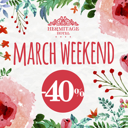 Акция «March Weekend - 40%»
