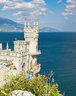 Акция «Отдых в Крыму по супер цене»