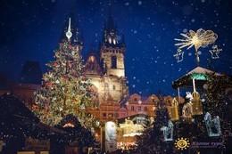 Скидка на тур: «Новый год в Праге»