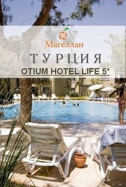 Турция за 16.975.350 руб. Отель 5 звезд