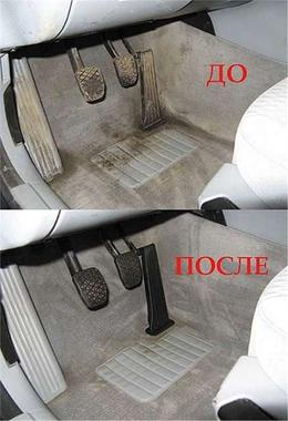 Скидка: 50% на химчистку салона автомобиля