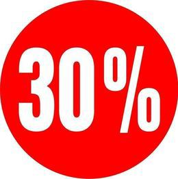 Скидка до 30% в будние дни на аренду усадьбы