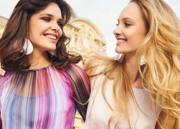 Акция «Elema и Белита – быть красивой так легко»
